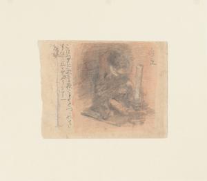 《秋の夜》 1902年 鉛筆、水彩・紙