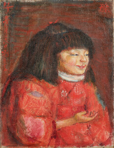 Portrait of Reiko