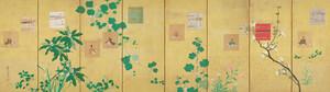 《新撰六歌仙四季草花図屏風》 江戸時代 19世紀前半 紙本金地著色